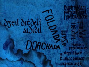 Dorchada 3