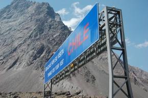 Chile border sign
