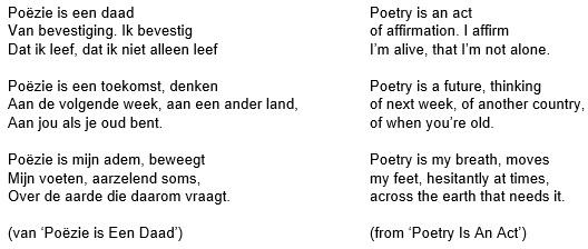 Richie 1st Poem